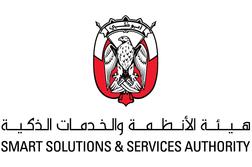 ADSSSA-logo
